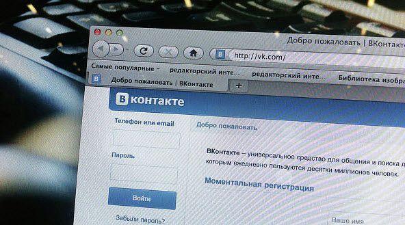 Что написать парню в соцсети Вконтакте?