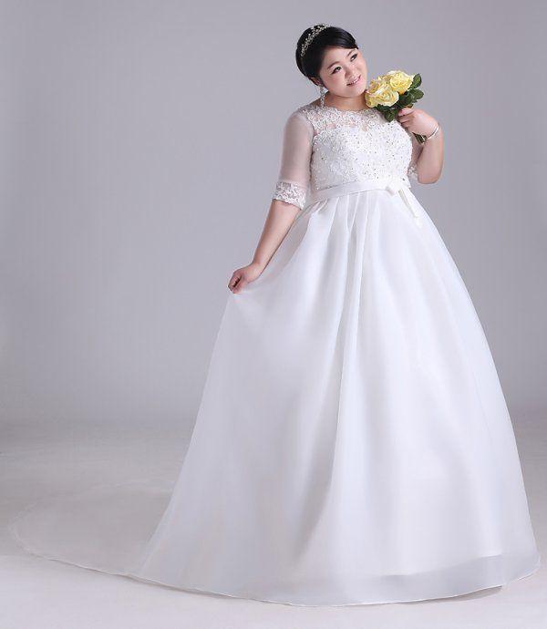 Fotografije vjenčanice za trudnice bez korzet sa visokim strukom