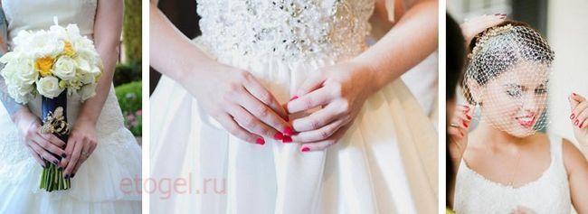 Kako napraviti svadbeni manikir gel za nokte
