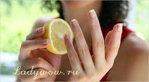 Лимон укрепляет ногти