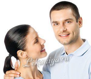 Žena divi svog muškarca