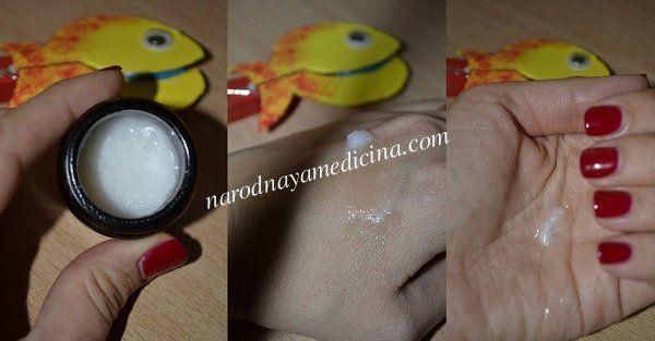 кокосовое масло для кожи лица