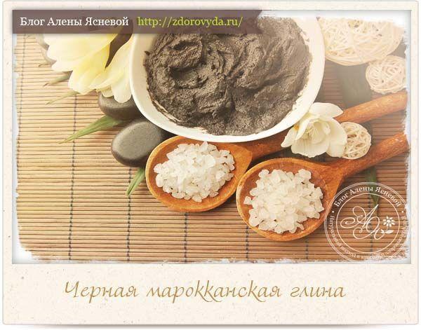 Kozmetični gline - pregled vrste, lastnosti in načini uporabe za nego svojega videza