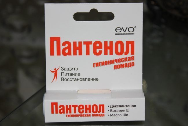 gigienicheskaja-pomada-otzyvy_07