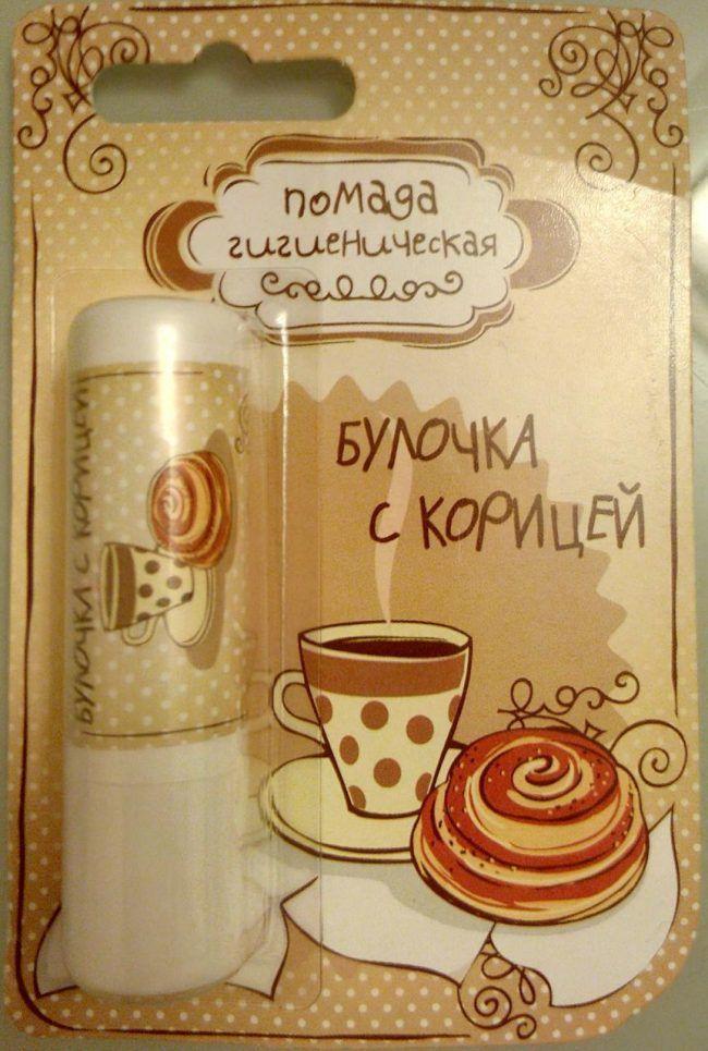 gigienicheskaja-pomada-otzyvy_10