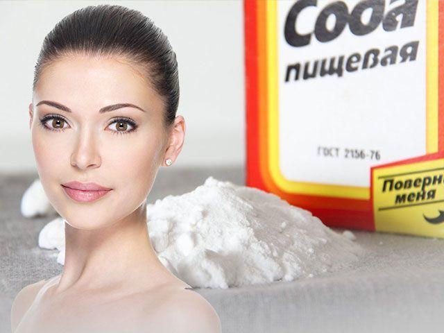 Маска для лица из соды в домашних условиях