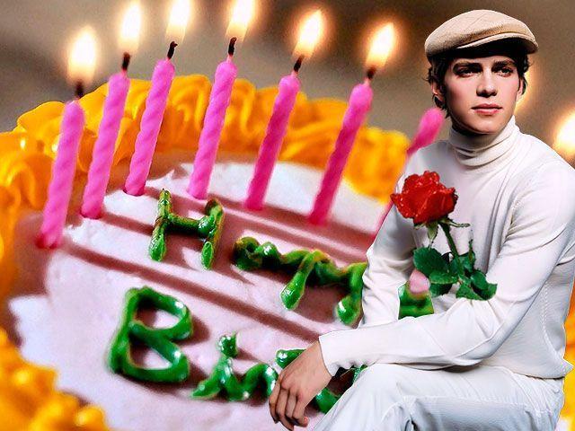 Парню с днем рождения поздравления