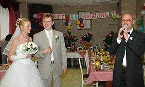 Пожелания на свадьбу молодоженам