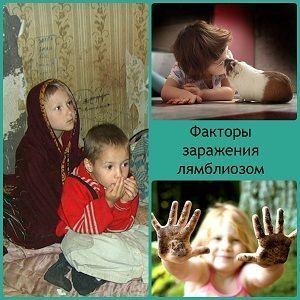 Giardia simptomi kod djece