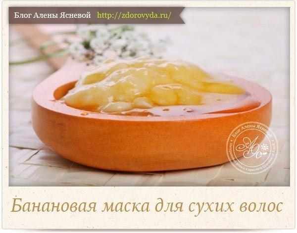 Recepti domov kozmetika - banana maska-balzam za suhe lase