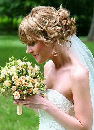 vjenčanje frizure za kratku kosu