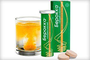 Все о применении витаминов Берокка